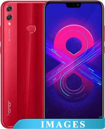Honor 8X 4GB/64GB JSN-L21