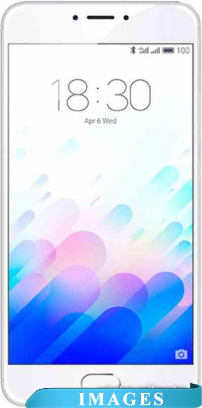 MEIZU M3 Note 32GB Silver