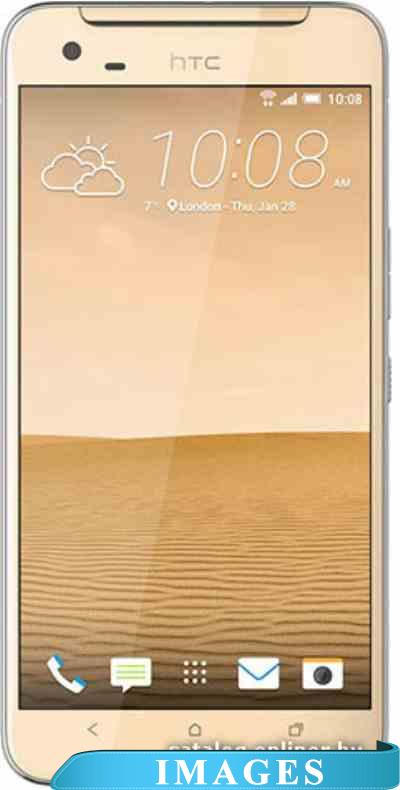 HTC One X9 dual sim 32GB Gold