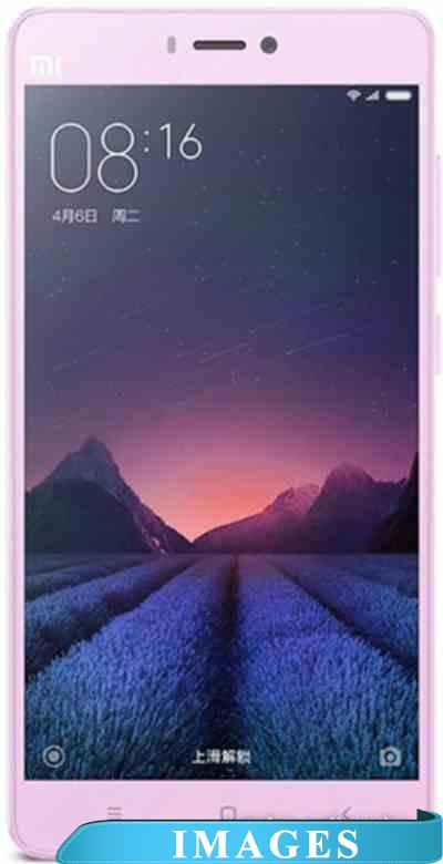 Xiaomi Mi 4s 64GB Purple