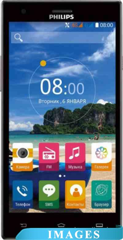 Philips S616 Gray