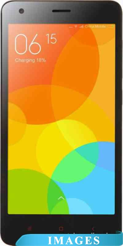 Xiaomi Redmi 2 16GB Yellow
