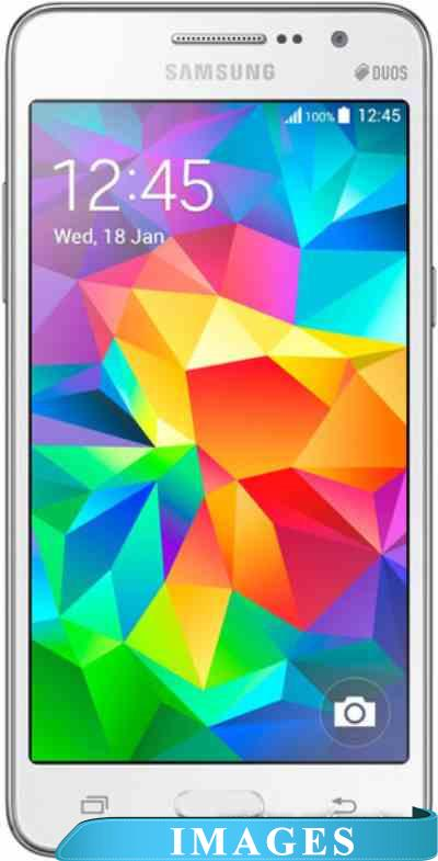 Samsung Galaxy Grand Prime VE Duos White G531H/DS