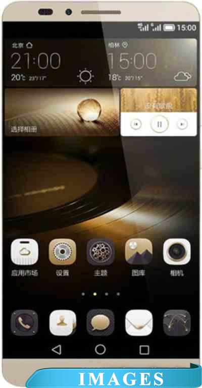 Huawei Ascend Mate7 32GB Amber Gold MT7-TL10
