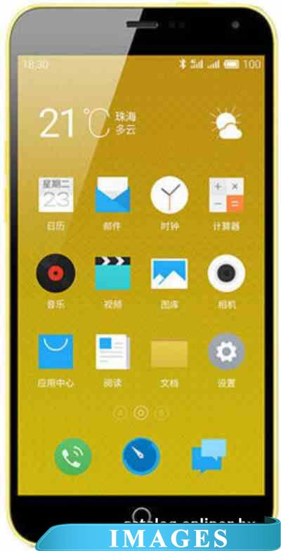 MEIZU M1 Mini 8GB (M465A) Yellow