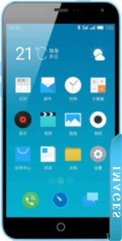 MEIZU M1 Mini 8GB (M465A) Blue