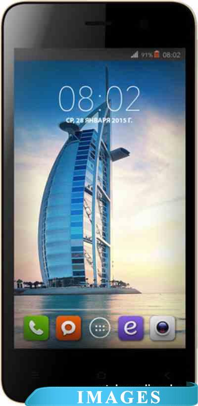 BQ-Mobile Dubai (BQS-4503) Gold