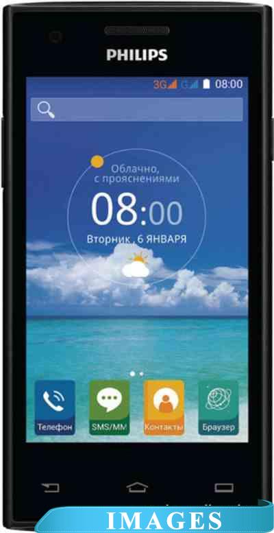 Philips S309 Black