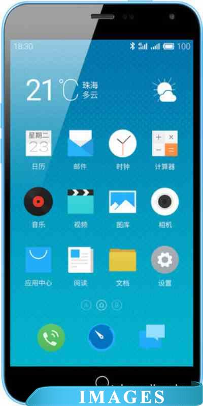 MEIZU M1 Note (16GB)