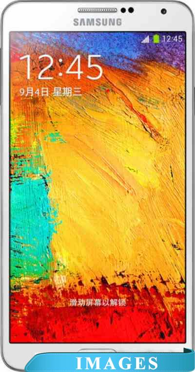 Samsung Galaxy Note 3 Duos (16GB) (N9002)
