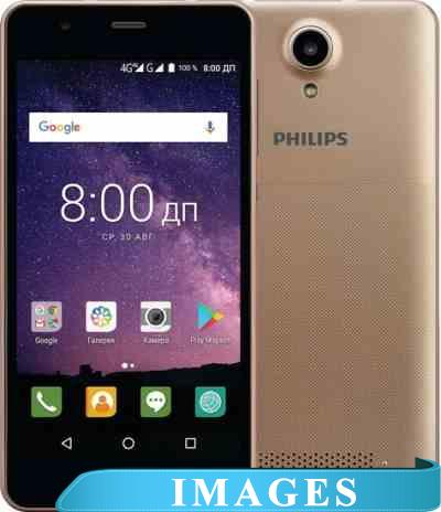 Philips S318 2GB/16GB