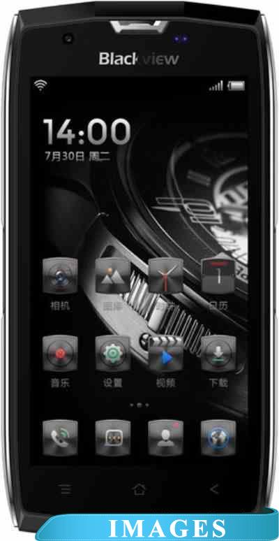 Blackview BV7000 (cеребристый)
