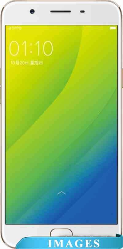Oppo A59s Gold