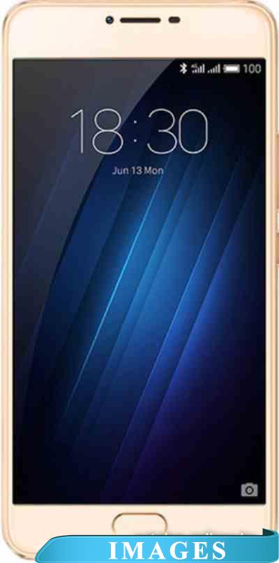 MEIZU U20 32GB Gold
