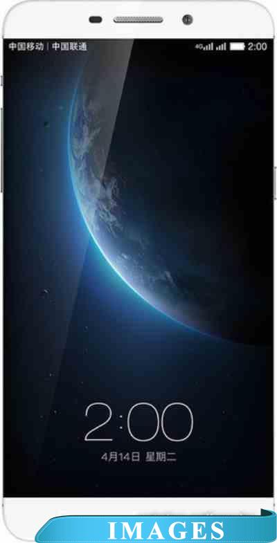 LeEco Le One Pro X800 64GB Silver