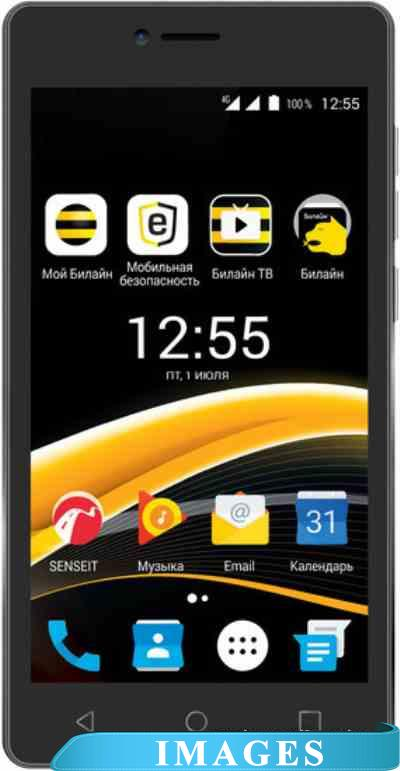 Senseit A109 Black
