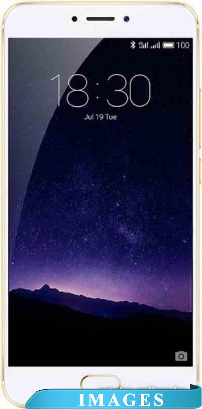 MEIZU MX6 4GB/32GB Gold