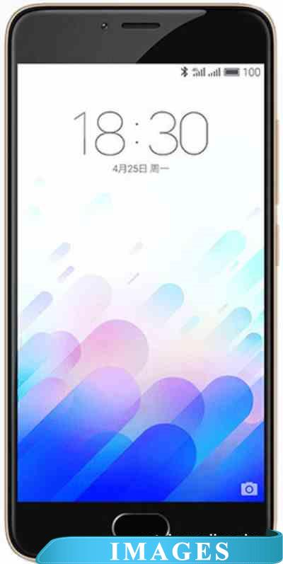 MEIZU M3 32GB Gold
