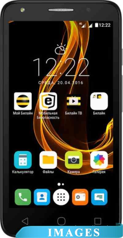 Alcatel One Touch Pixi 4(5) Dark Gray 5045D