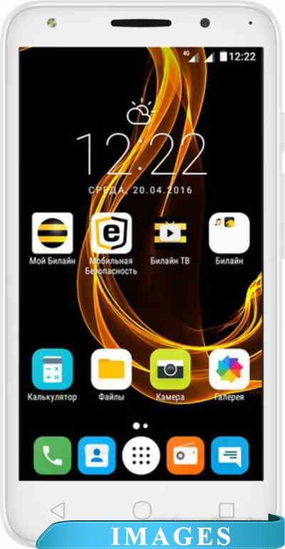 Alcatel One Touch Pixi 4(5) White 5045D