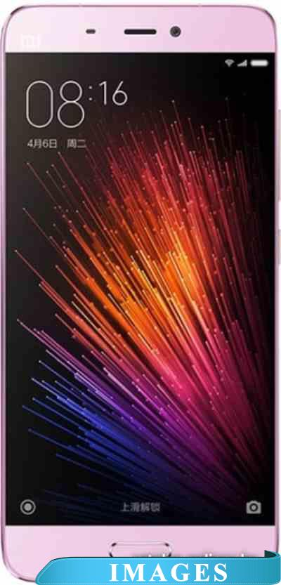 Xiaomi Mi 5 64GB Purple